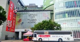 望穿秋水等破頭,Gogoro 終於要在東部拓展據點了,首站將登陸宜蘭新月廣場