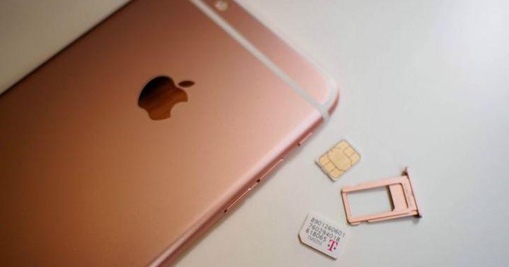 中國網站賣的「iPhone卡貼機」是什麼?為什麼同一台iPhone價差可以便宜到台幣5000元?