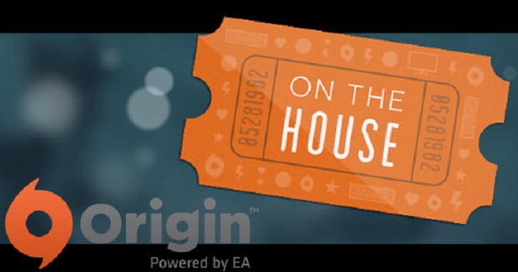 EA Origin 「本店招待」網頁無預警下架,限時免費遊戲贈送成為歷史