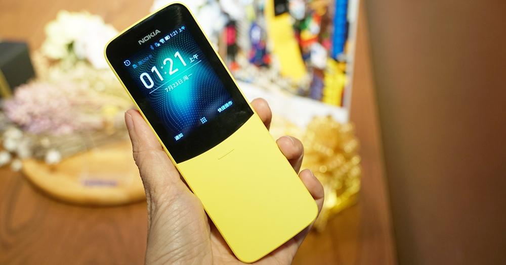 Nokia 8110 香蕉機開箱動手玩,可以熱點分享、也能上 YouTube 看影片