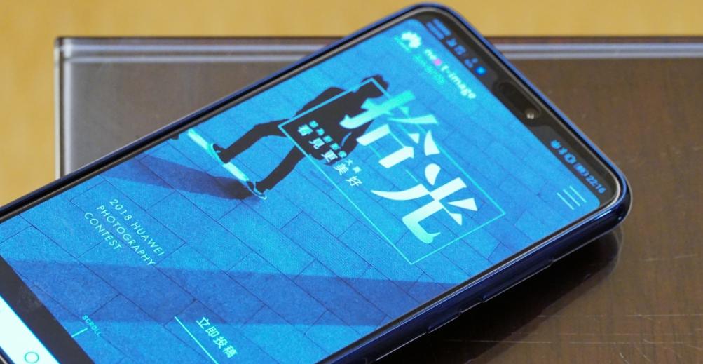 華為手機攝影大賽「拾光」開跑!首獎獎金十萬加 HUAWEI P20 Pro 手機一台