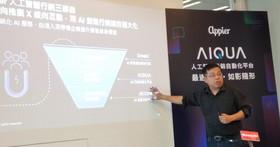 Appier 沛星科技收購印度新創公司 QGraph,推出 AIQUA 人工智慧行銷自動化平台,要讓網站認識消費者