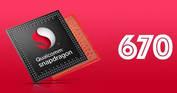 高通發佈最新中階處理器驍龍 670:八核心設計,效能直逼近 710