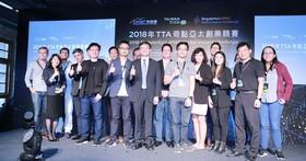 亞太最強AI創意團隊出爐,台灣隊勇奪百萬大獎將闖矽谷