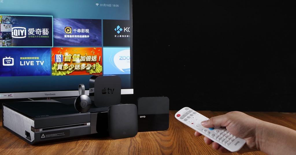 這 15 款電視盒被 NCC 呼籲別買也別賣!(更新:OVO來函說明)