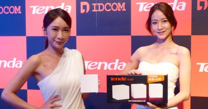 支援 802.11 s/v/r 標準,Tenda 在台推出 nova MW6 無線網狀網路 mesh 路由器