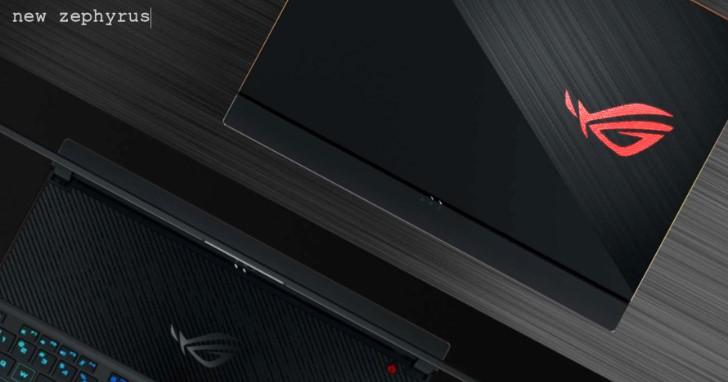 Asus 推出新款 ROG 西風之神 Zephyrus S GX531,Strix SCAR II 也長大推出 17 吋 GL704