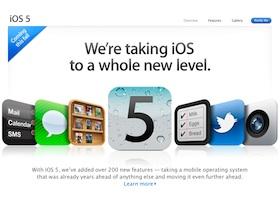 iOS 5 升級,JB、第三方服務閃邊站