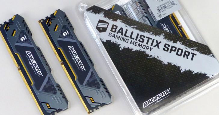 TUF Gaming 記憶體插槽裝好裝滿,Micron Ballistix Sport AT DDR4-3200 8GB x 4 32GB Kit 測試