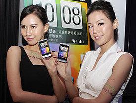 Facebook 手機 HTC Salsa 開賣,搭配中華電信費率