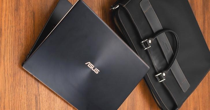 Asus ZenBook S UX391UA 評測:1公斤輕薄旗艦新作,集合主流與商務筆電優勢