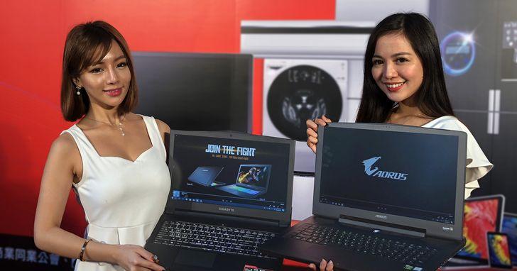 技嘉搶攻3C展商機,推出開學必備機款Sabre 15G獨規電競筆電