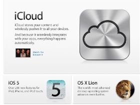 iCloud、iOS 5、OS X Lion 哪個最有梗?