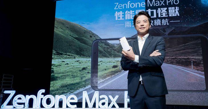 單日賣破3,000支,華碩宣布 ZenFone系列挑戰台灣8月市佔冠軍