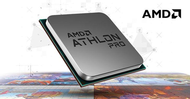 AMD推出全新「Zen」架構,新款第2代Ryzen PRO桌上型處理器擴大產品陣容
