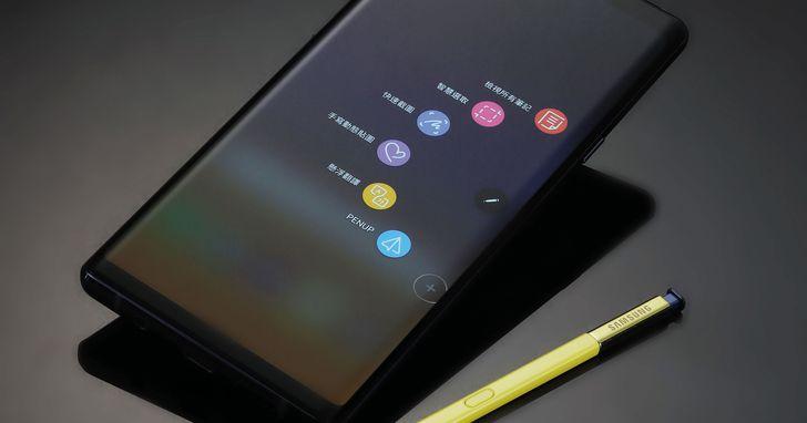 回顧 Samsung Galaxy Note 9- 6.4吋螢幕受好評,S Pen更有用!