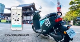 Yamaha與Gogoro合力打造電動機車,背後的推手為什麼是「住友商事」?