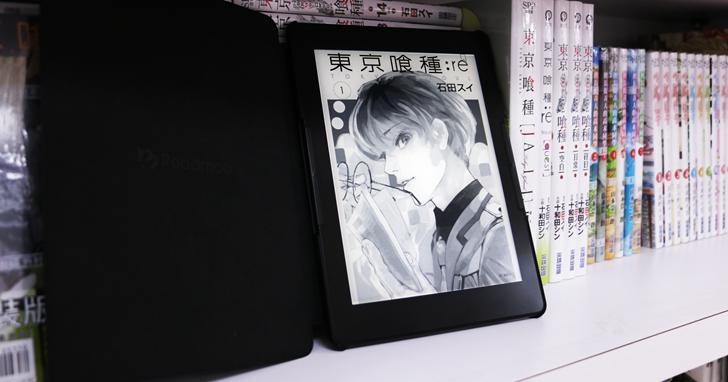 7.8 吋電子書閱讀器 mooInk Plus尺寸更大,看漫畫有更好的體驗