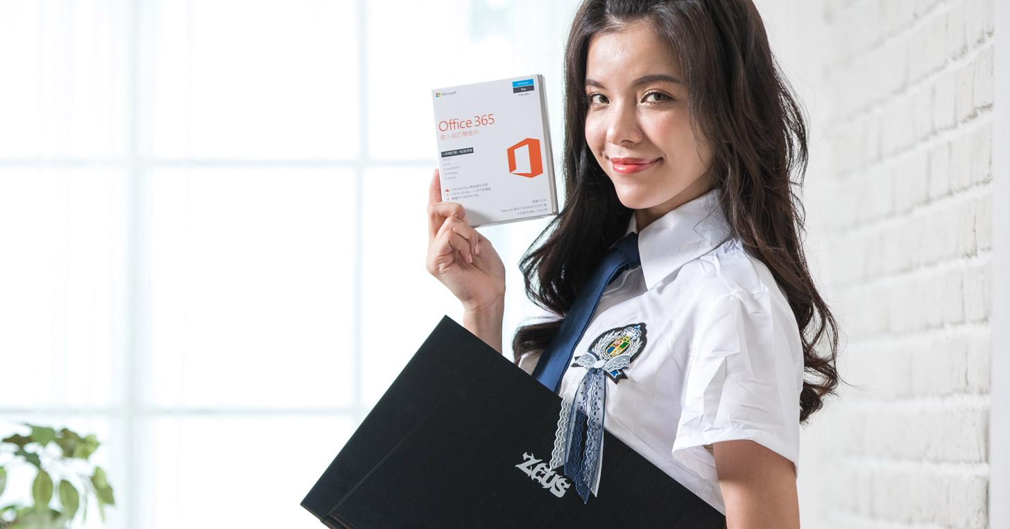捷元慶開學,加1元立馬送 Office 365 一年!入手 ZEUS 15R 電競筆電系列正是時候!