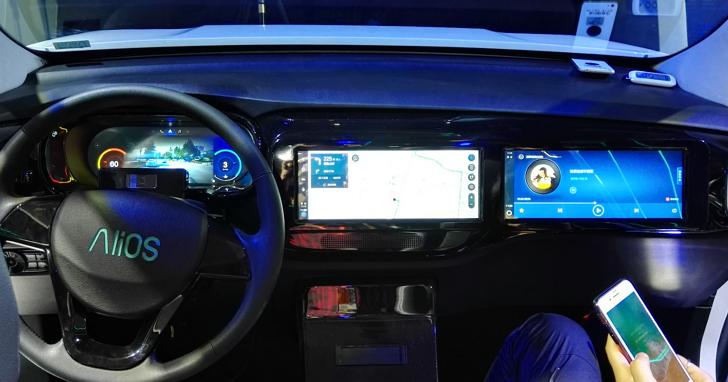 導航、自動駕駛之外,阿里表示「車路協同」是下一代智慧交通的未來