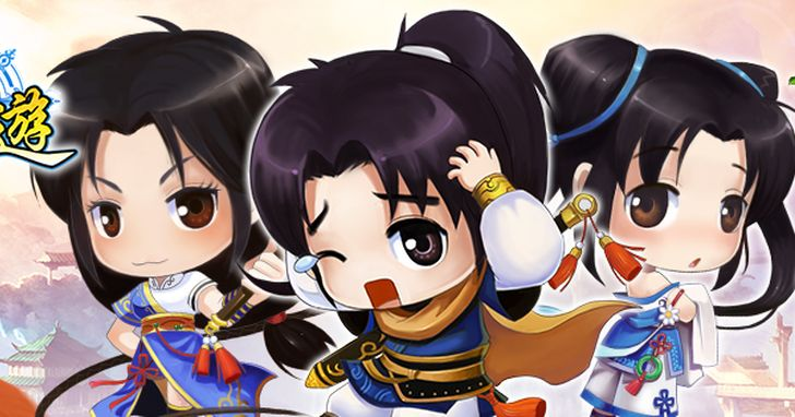 《仙劍逍遙遊》雙平台正式登場,與經典仙劍人物們一同闖蕩江湖!
