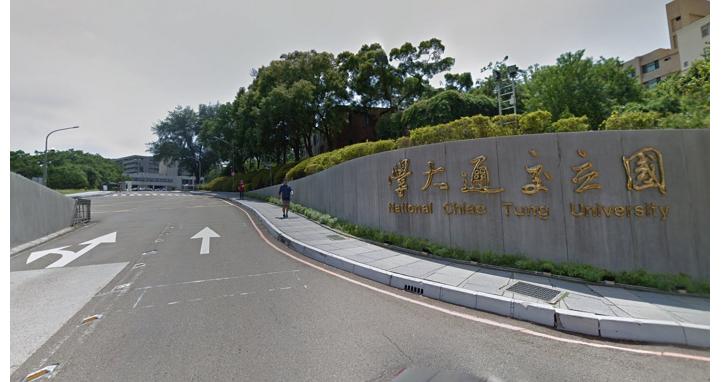 交通大學宣布:國立陽明大學與國立交通大學共議合校以「國立陽明交通大學」為新校名
