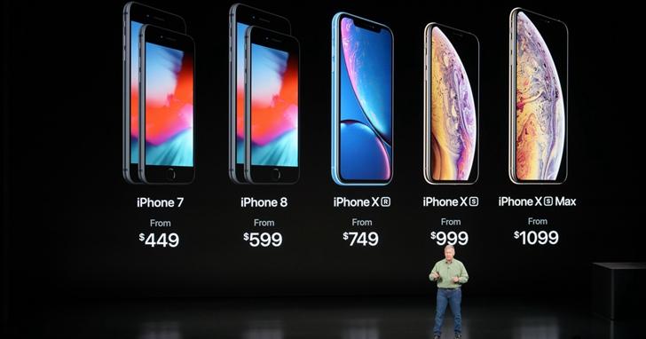 為什麼 iPhone XS 沒有 128GB 版?因為快閃記憶體的價格槓桿讓蘋果利潤大增