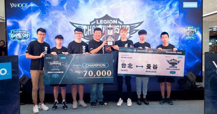 台灣代表隊勇奪「台港澳Legion菁英賽」區域冠軍,將前進亞太區總決賽