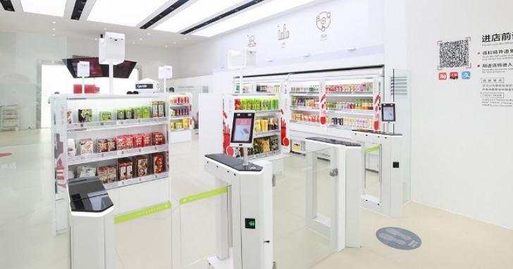 現場體驗阿里的「天貓未來店」:未來的零售商店重點不在無人、而在讓你買更多