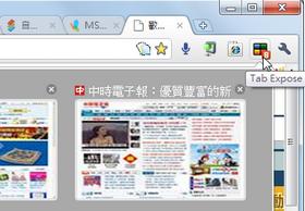 Tab Expose:用縮圖顯示 Google 瀏覽器所有已開啟分頁