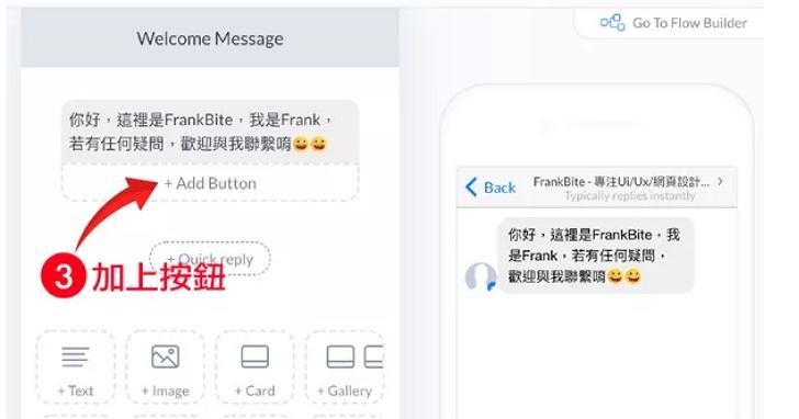 如何讓你的粉絲團也能自動回覆訊息?fb聊天機器人的manychat中文教學,這一篇就夠!