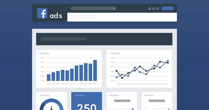 Facebook 私下收集使用者兩步驟登入手機號碼,分析你是否為廣告投放目標,我們似乎又被出賣了