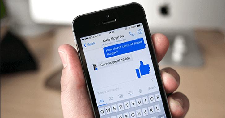 你的FB帳號也「被登出」了嗎?Facebook承認遭駭,估計超過5000萬筆帳號受影響