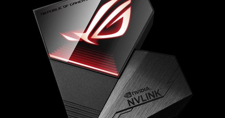 信仰無價!Asus 推出支援 Aura Sync 的 ROG-NVLINK 橋接器,已達低階處理器價位