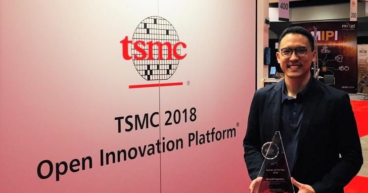 微軟成為台積電OIP雲端聯盟創始成員,並獲頒年度雲端最佳夥伴獎