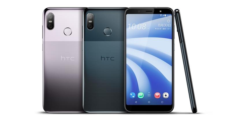 HTC U12 Life 預購中,支援 4G+4G 雙卡、雙鏡頭錄影、3CA