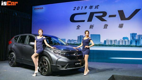 Honda Sensing 全車系標配!2019 年式 Honda CR-V「雙車型」正式發表