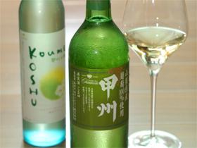 炎炎夏日,享受神之雫白葡萄酒的美好時光