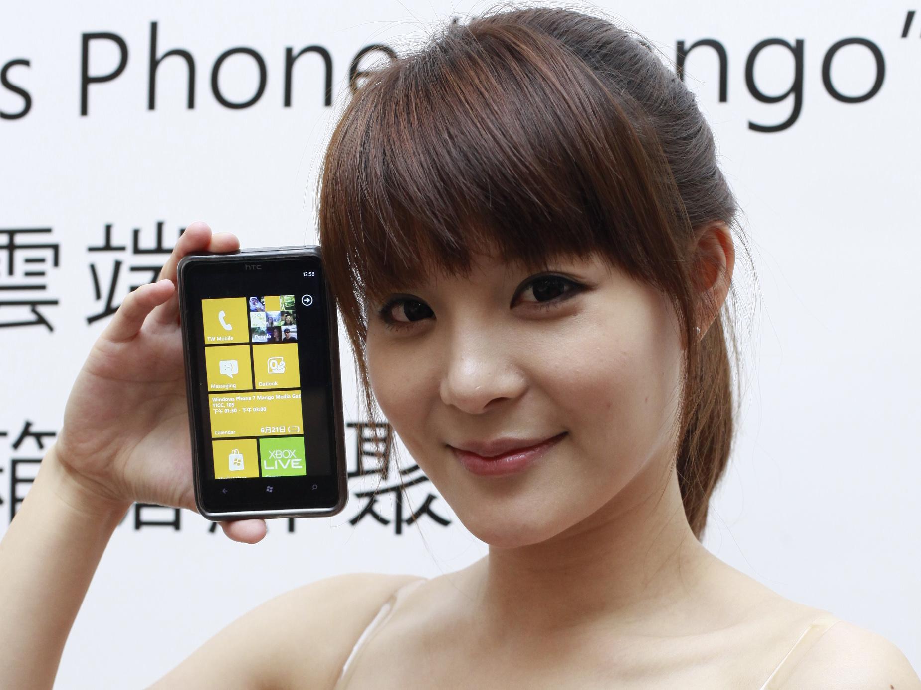 Windows Phone 7 Mango 中文版初體驗