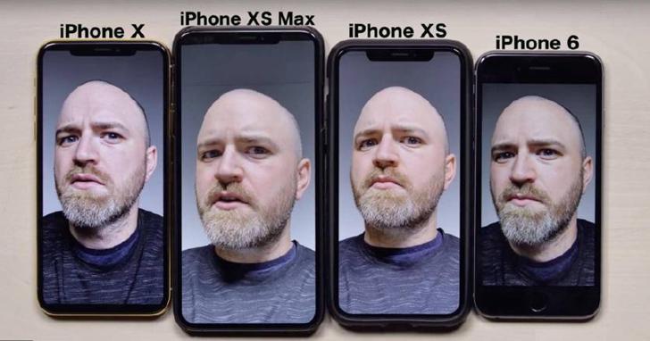 歐美使用者抗議後,iPhone XS 將取消自拍美顏效果