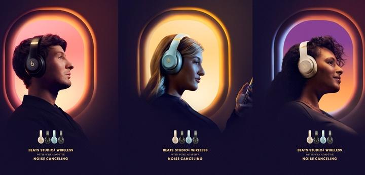 為旅者打造輕奢音樂之旅,Beats Studio3 Wireless 無線耳罩式耳機祭出 Skyline Collection 質感新色