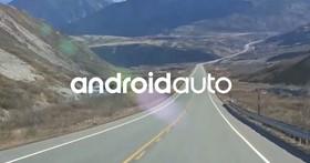 千呼萬喚終於等到你,Android Auto 手機連結系統正式在台上線!