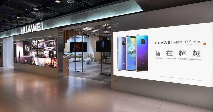 華為首家品牌服務中心開幕,打造最有溫度的體驗空間