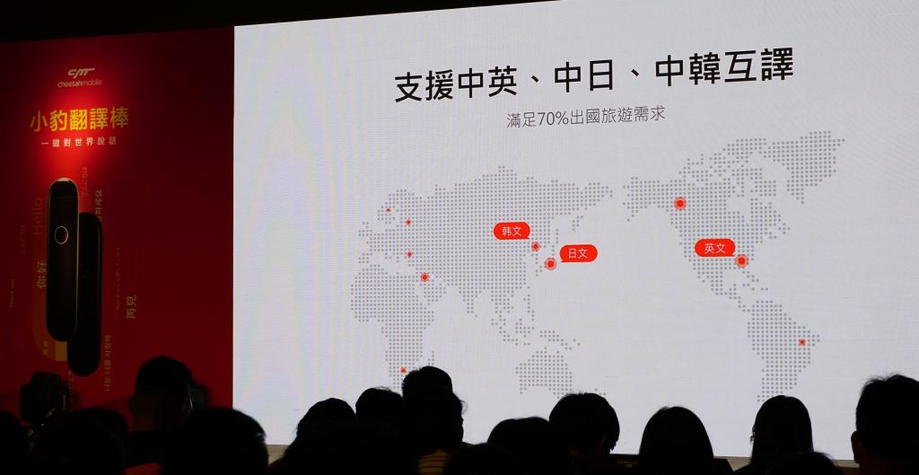 出國旅遊利器,小豹推中英日韓一鍵雙向翻譯棒,限時特價 1,499 元
