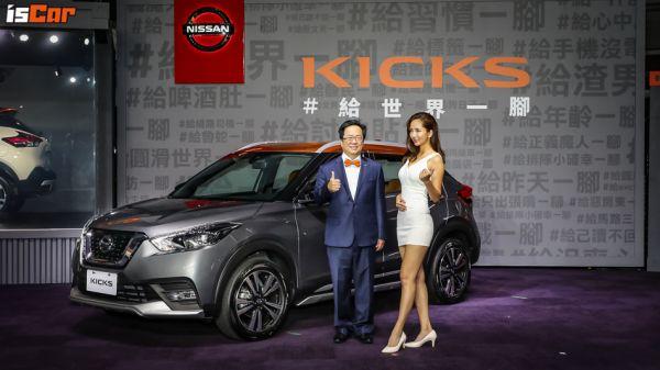對手無力還擊,Nissan 全新 Kicks 驚爆售價「69.9萬元」起,即日正式發售!
