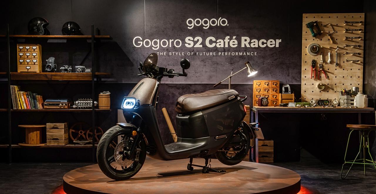 想看新車的照過來!11/11 前免費參觀 Gogoro S2 Adventure/Café Racer