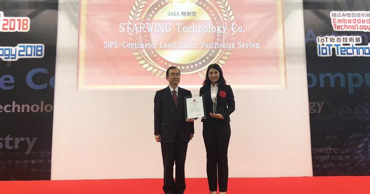 天奕科技勇奪日本ET/IoT Technology Award特別賞