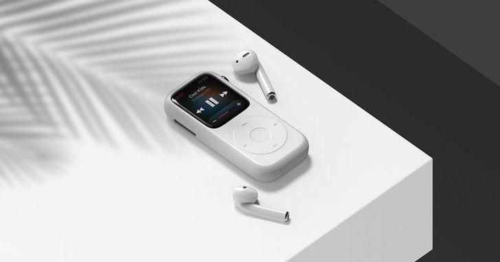 有位設計師做了款 Apple Watch 保護套,會讓你想起那塵封已久的 iPod