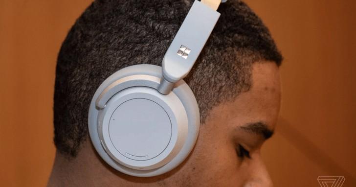 外媒評測微軟首款頭戴式降噪耳機 Surface Headphones:表現中上,功能仍有改善空間