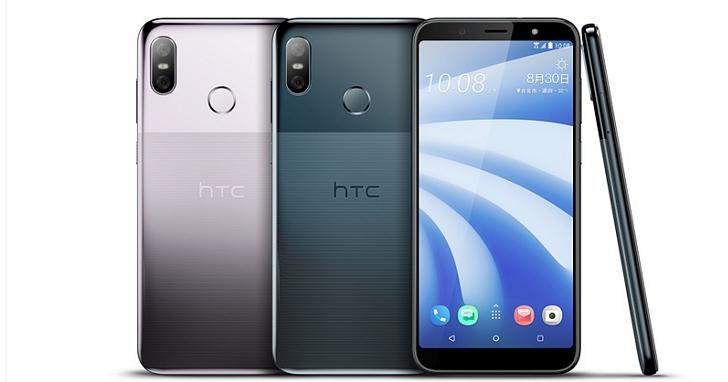HTC發表聲明指「HTC U12+為末代U系列手機」報導不實、新產品「將會陸續實現所有策略性的偉大理想」